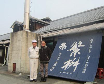 池松杜氏さんと多喜雄さん